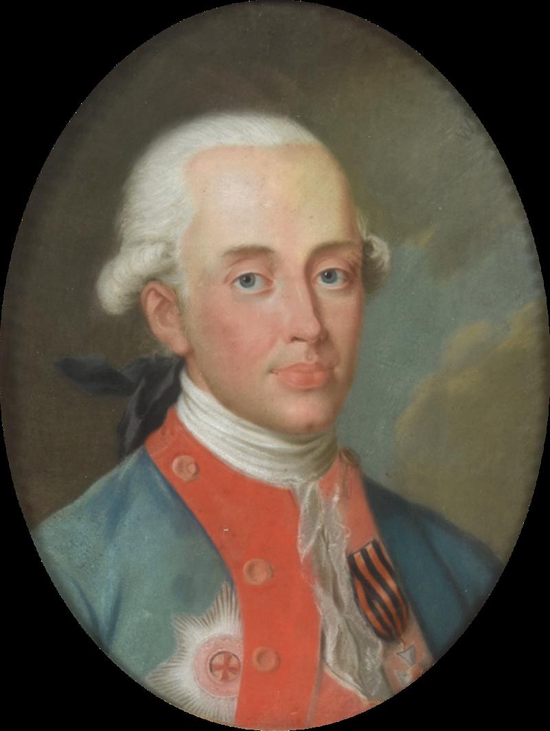 Приписывается Барду - Victor Amadeus von Anhalt-Bernburg-Schaumburg-Hoym.png
