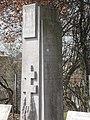 Auby - Monument aux morts de la Seconde Guerre mondiale (08).JPG