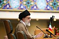 Ayatollah Khamenei at the International Conference in Support of the Palestin the Symbol of Resistance, Tehran 056.jpg