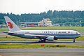 B-2554 B767-2J6ER Air China NRT 24MAY03 (8491992960).jpg