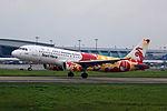 B-6750 - Shenzhen Airlines -Airbus A320-232 - Summer Universiade Shenzhen Livery - CAN (14967863846).jpg