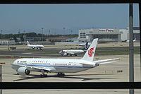 B-7877 - B789 - Air China