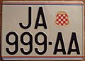 BOSNIA-HERZOGOVINA, CROATIAN HERZEG-BOSNA, JAJCE 1990's -TWO LINE LICENSE PLATE - Flickr - woody1778a.jpg