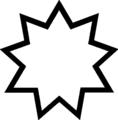 Baha'i star.png