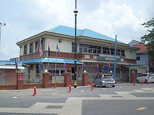 Muar (town) - Bandar Maharani Ferry Terminal