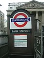 Bank Station and subway - geograph.org.uk - 848713.jpg