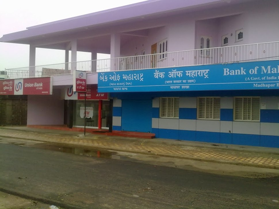 Banks at Madhapar