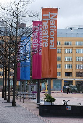 Banners for the National Theatre - geograph.org.uk - 1749937.jpg