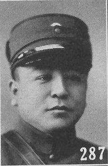 Bao Wenyue Wikipedia