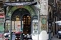 Barcelona - Pastisseria Escribà.jpg