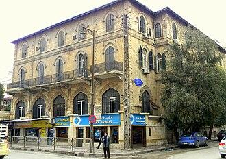 Baron Hotel - The hotel's facade