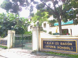 Basic Education High School No. 2 Dagon Public school in Yangon, Yangon Region, Myanmar