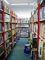 Bautzen Kinder- und Jugendbibliothek.JPG