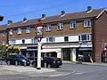 Bedford shopping parade, Goldington.jpg