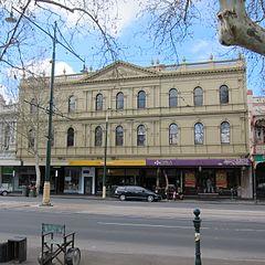 Beehive Building, Bendigo - Wikipedia