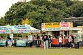 Beer and Food Stands at the Old Fourth Ward Fall Festival in Atlanta (21178984058).jpg