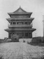 Beijing Zhengyangmen ChenglouSide.png