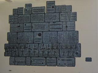 Jerusalem Wall of Fame