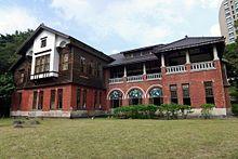 Beitou Hotspring Museum 2015.jpg