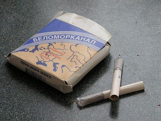Табачные изделия в ссср и россии поставщики табака для кальяна оптом в москве