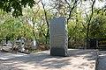 Berdyansk-2017 Cementary N1 Brothery Grave of Victims of Fascism (YDS 5291).jpg