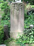 Berlin, Kreuzberg, Mehringdamm 21, Friedhof III Jerusalems- und Neue Kirche, Grab Herbert Faul.jpg