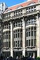 Berlin, Mitte, Geschäftshaus Automat 03.jpg