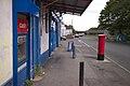 Best One Shop, Elland Road (geograph 5429498).jpg