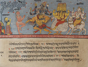 Vahana - A Bhagavata Purana manuscript page depicting the story of Atri and Anasuya meeting the Trimurti riding on their respective vahanas. (PhP 4.1.21-25). (Paper, late 18th century, Jaipur).