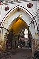 Bhati Gate Lahore.jpg