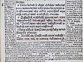 Biblj české Djl ssesty MDXCIII 2.Kor 12,6-9a.jpg