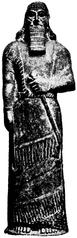 Statue of Ashurnasirpal II