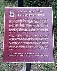 Billings Estate, Ottawa (20170819 100819).jpg
