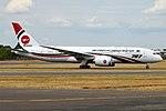 Biman Bangladesh Airlines, S2-AJS, Boeing 787-8 Dreamliner (29347570407).jpg