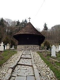 Biserica de lemn, Judetul Valcea.JPG