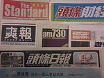Black news paperheads 2012-10-03.jpg