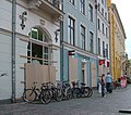 Boarded up shops, Rostock, Germany, before G8 summit 2007.jpg