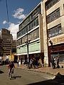Bogota - La Candelaria calle 12 con carrera 4.JPG