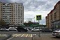 Bolshaya Yakimanka Street 32 and 26 (31040894981).jpg