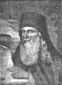 Book illustrations of Orthodox Russians Monasteries page 103 ill 2.png
