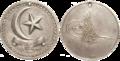 Bosna Madalyası.png