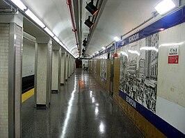 Bowdoin (MBTA station)