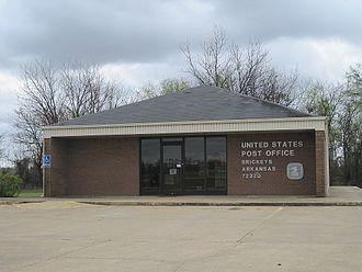 Brickeys, Arkansas - Brickeys Post Office, March 2012