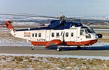 British Airways Helicopters S-61 G-ATFM.jpg