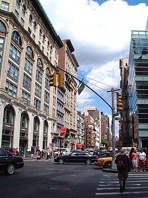 Broadway and Houston St intersection in Noho, New York City.jpg