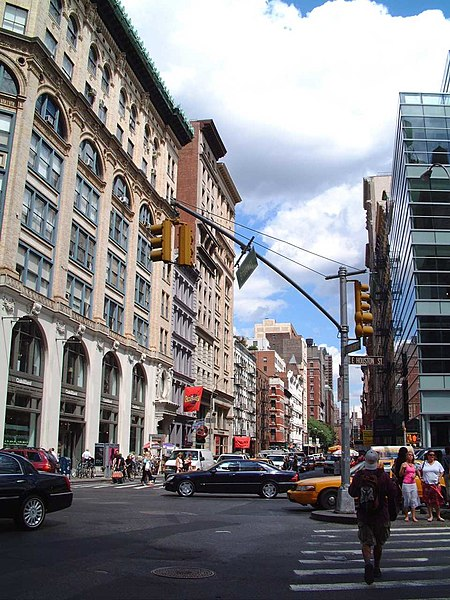 File:Broadway and Houston St intersection in Noho, New York City.jpg
