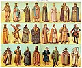 Brockhaus and Efron Encyclopedic Dictionary b31 418-2.jpg