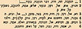 Brockhaus and Efron Jewish Encyclopedia e2 038-3.jpg