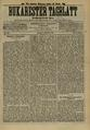 Bukarester Tagblatt 1892-11-04, nr. 251.pdf
