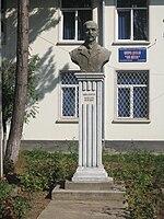 Bustul lui Ion Nistor din Vicovu de Sus.jpg